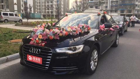 婚车套餐奥迪A6L+丰田凯美瑞