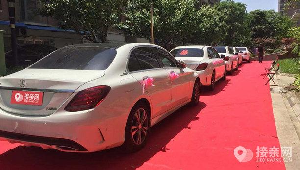 套餐玛莎拉蒂Ghibli+9辆奔驰C级婚车