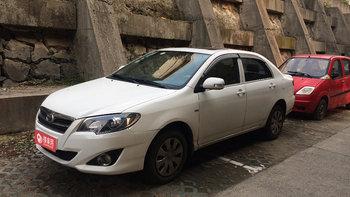 丰田卡罗拉婚车 (白色)