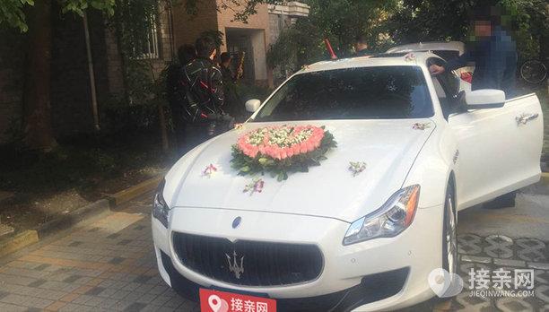 套餐玛莎拉蒂总裁+5辆奔驰E级婚车