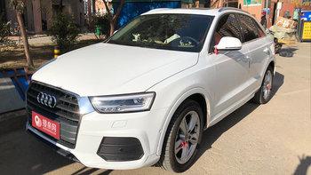 奥迪Q3婚车 (白色)