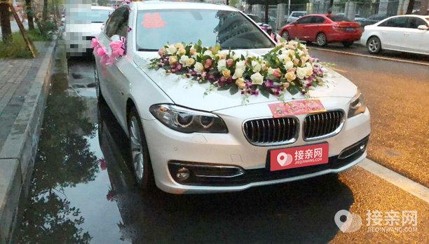 套餐宝马5系+11辆凯迪拉克ATS-L婚车