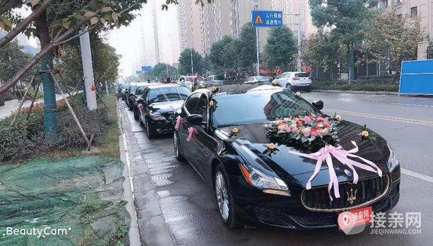 套餐玛莎拉蒂总裁+10辆宝马5系婚车