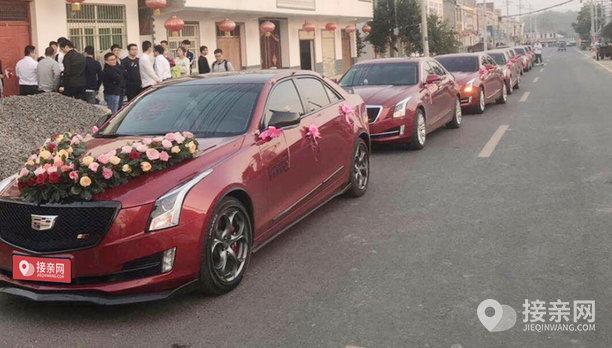 套餐奔驰E级敞篷+30辆凯迪拉克ATS-L婚车