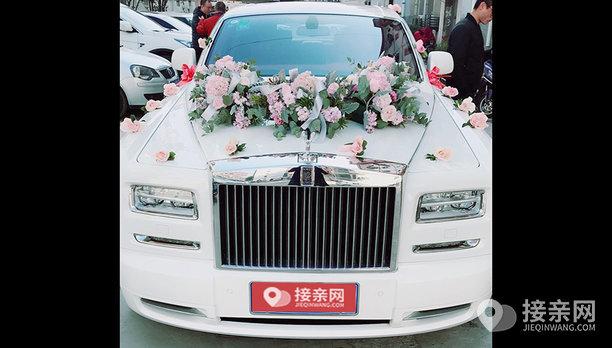 套餐劳斯莱斯幻影+5辆奔驰E级婚车