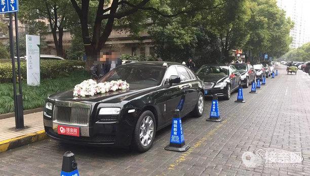 套餐劳斯莱斯古思特+5辆奔驰S级婚车