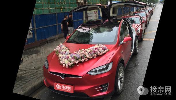 套餐特斯拉MODEL X+9辆凯迪拉克ATS-L婚车