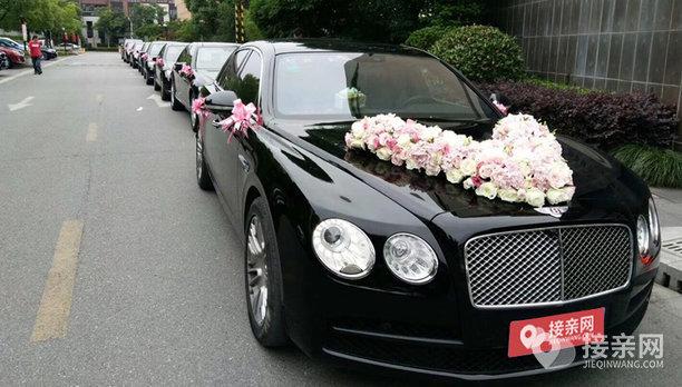 套餐宾利飞驰+5辆奔驰S级婚车