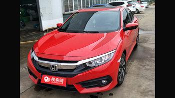 本田思域婚车 (红色,可做头车)
