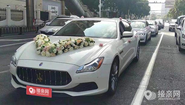 套餐玛莎拉蒂总裁+12辆宝马3系婚车