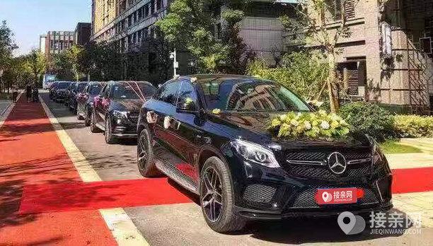 套餐奔驰GLE级+9辆奔驰GLC级婚车