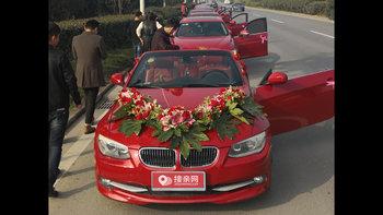 宝马3系敞篷婚车 (红色,可做头车)