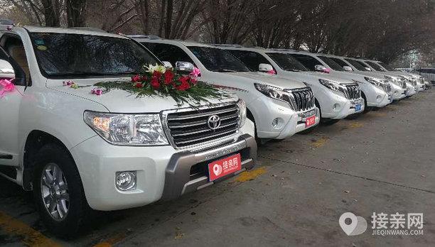 套餐丰田兰德酷路泽+30辆丰田普拉多婚车
