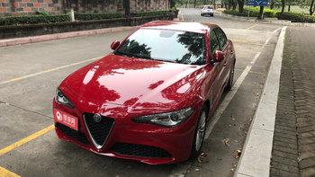 阿尔法罗密欧Guilia婚车 (红色)