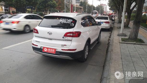 北京汽车银翔幻速婚车
