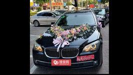 肇庆宝马7系婚车租赁
