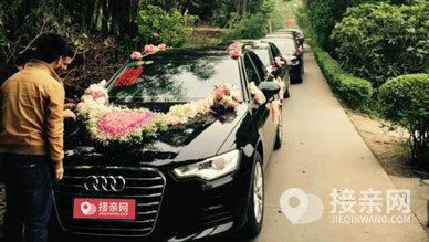 套餐奥迪A6L+18辆大众帕萨特婚车