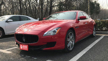 玛莎拉蒂总裁婚车 (红色,可做头车)