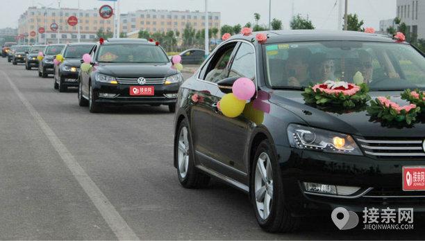 套餐宝马3系+16辆大众帕萨特婚车