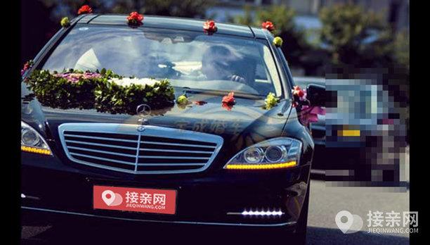 套餐奔驰S级+16辆大众帕萨特婚车
