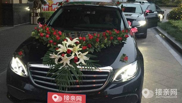 套餐奔驰E级+15辆大众帕萨特婚车