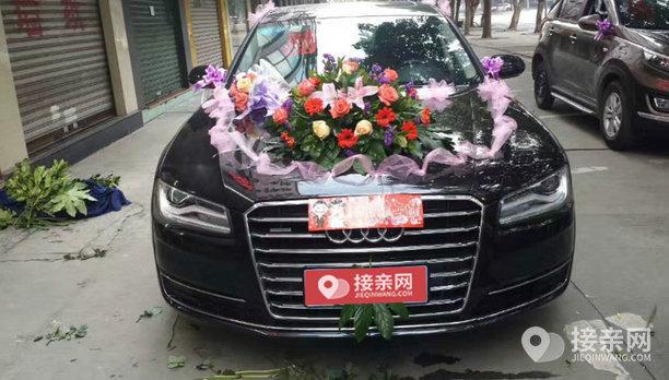 套餐奥迪A8+18辆大众帕萨特婚车