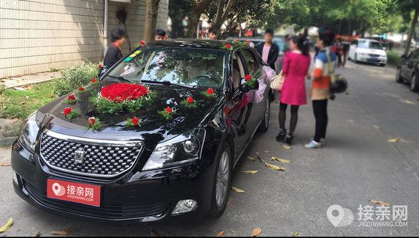 丰田皇冠婚车