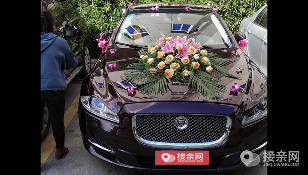 套餐捷豹XJ+8辆奔驰C级婚车