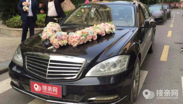 套餐奔驰S级+7辆宝马5系婚车