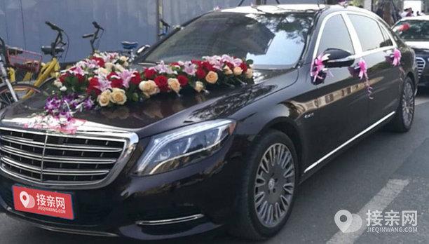 套餐奔驰S级+18辆大众帕萨特婚车
