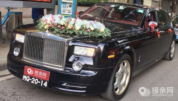 套餐劳斯莱斯幻影+7辆保时捷Panamera婚车