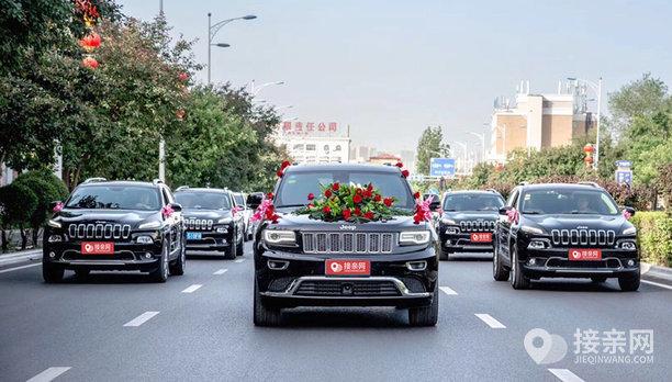 套餐Jeep大切诺基+30辆Jeep自由光婚车