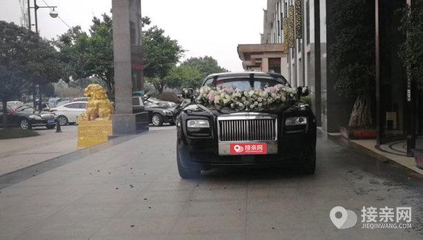 套餐劳斯莱斯古思特+22辆奥迪A6L婚车
