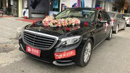 深圳奔驰S级婚车租赁
