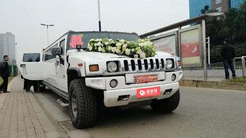 广安悍马H2婚庆用车价格出来了,看完能省不少钱