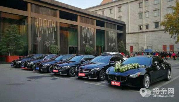 套餐玛莎拉蒂总裁+5辆奔驰C级婚车