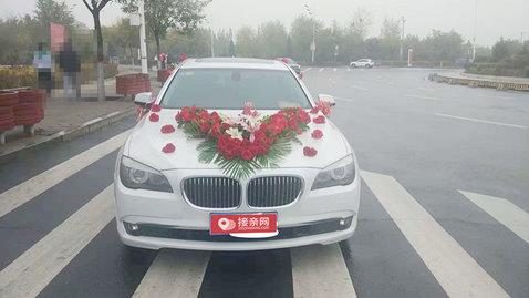 婚车套餐宝马7系+奥迪A6L