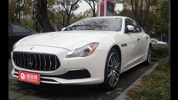 玛莎拉蒂总裁婚车 (白色,可做头车)