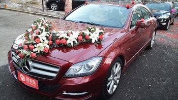 奔驰CLS级婚车 (红色,可做头车)