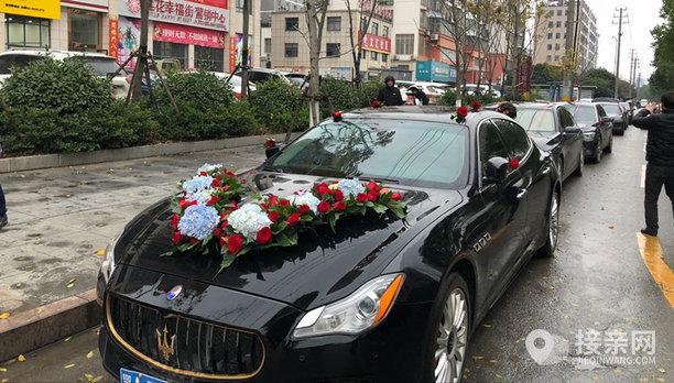 套餐玛莎拉蒂总裁+5辆宝马5系婚车