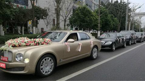 婚车套餐宾利慕尚+奔驰S级
