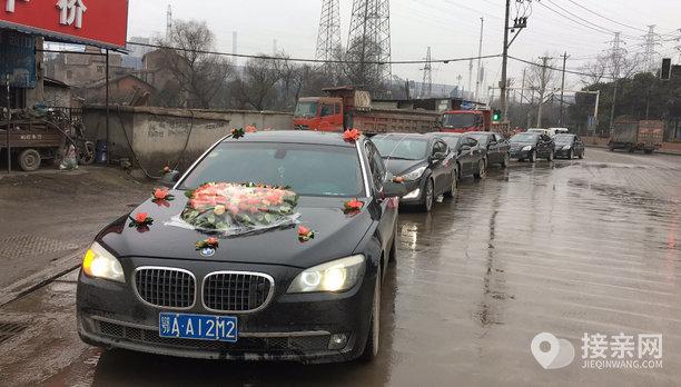 套餐宝马7系+10辆现代悦动婚车
