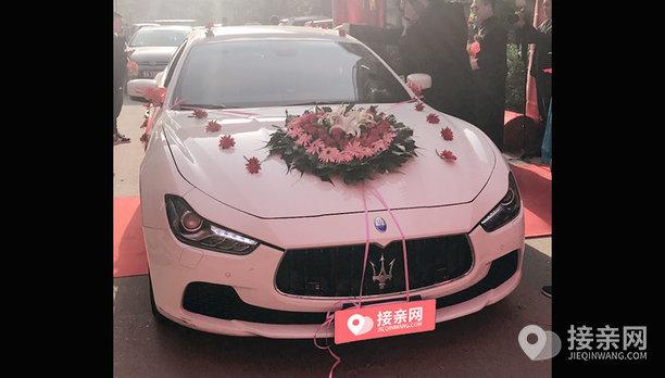 玛莎拉蒂Ghibli婚车