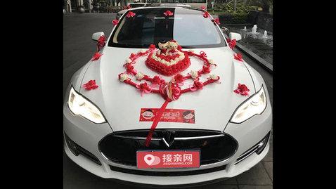 婚车套餐特斯拉MODEL S+丰田凯美瑞