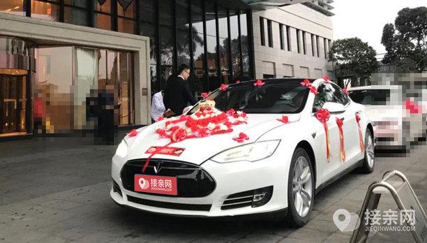 套餐特斯拉MODEL S+10辆丰田凯美瑞婚车