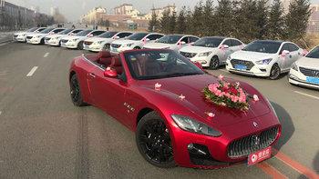 玛莎拉蒂GranCabrio婚车 (红色,可做头车)