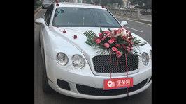 黄冈宾利飞驰婚车租赁