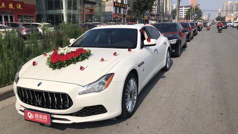 婚车套餐玛莎拉蒂总裁+宝马5系