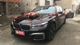 芜湖宝马7系婚车租赁