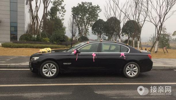 宝马7系婚车